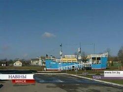 Англичане строят в Беларуси настоящий морской порт