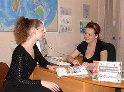 Порядок оказания туристических услуг планируется урегулировать в Беларуси