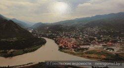 В Гомеле открылась фотовыставка, посвященная Грузии