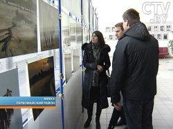 В Доме кино в Минске открылась выставка победителей фотоконкурса «Это твоя земля»