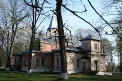 Бизнесмен Андрей Сенько стал единственным участником на аукционе по продаже дворца в Ястрембеле