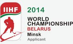 Макей: «В Беларуси не опасаются бойкота ЧМ по хоккею»