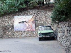 «Салідарнасць» узнала у официальных и частных организаторов отдыха в Крыму, как последние события отразились на их бизнесе