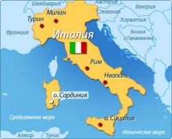 Италии будет еще больше: туроператоры увеличивают объемы перевозки на Римини и ставят чартер на Сардинию