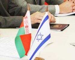 МИД Беларуси отмечает прогресс на пути к введению безвизового режима с Израилем