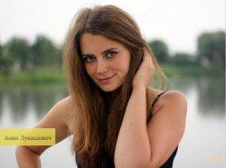 Белоруска Анна Лукашевич борется за звание «Мисс туризм» в престижном российском конкурсе