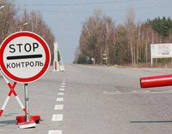 Пункт пропуска «Лесная – Рудавка» планируется открыть для пешеходов в 2014 году