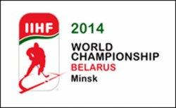 Госпогранкомитет Беларуси в апреле обнародует международный отчет по оценке рисков во время ЧМ-2014 по хоккею