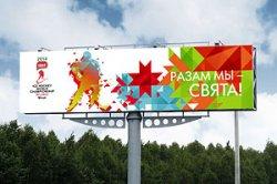 Три зоны гостеприимства будут работать в Минске во время ЧМ по хоккею
