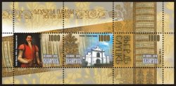 Презентация почтовой марки и конверта Первого дня «Слуцкие пояса»