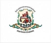 Брестский клуб любителей ретроавтомобилей приглашает желающих участвовать в пробеге по историческим местам Брестчины