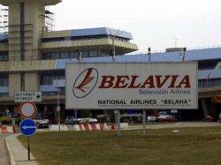 «Белавиа» располагает авиапарком среднего возраста