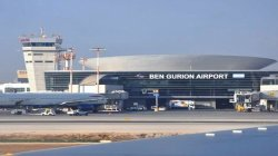 В аэропорту Бен-Гурион изменилась процедура досмотра багажа
