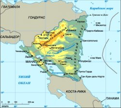 В Минске откроется почетное консульство Никарагуа