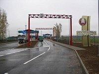 Брестский участок белорусско-украинской границы со стороны Волыни помогают охранять активисты «Правого сектора»