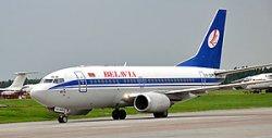 Пассажиры «Белавиа» смогут самостоятельно зарегистрироваться на рейс с помощью мобильных устройств