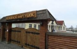 Путешествие к истокам в «Бездежский фартушок»