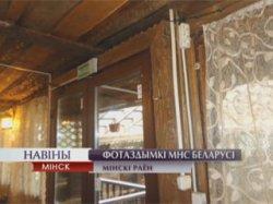 МЧС РБ закрыло почти 4 десятка придорожных ресторанов