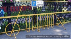 В Гомеле продолжают появляться интересные велопарковки