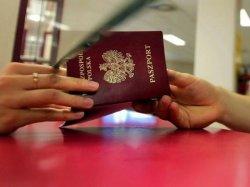 Как получить гражданство с «картой поляка»?