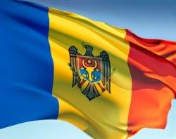 Граждане Молдовы смогут путешествовать в ЕС без виз с 28 апреля