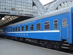 Проезд в поездах подорожал в Беларуси в среднем на 33%