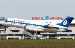 В апреле 2014 года авиакомпания «Белавиа» открывает новые рейсы