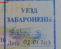 Списки невъездных в Беларусь будет проверять «Белавиа»