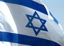 Посольство Израиля в Минске возобновило свою работу