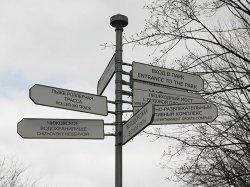 Впервые за 20 лет минчане смогут покататься на аттракционах в парке им. 900-летия города Минска