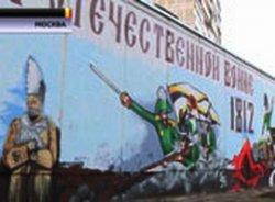 Граффитисты из России предлагают расписать торцы домов у Национальной библиотеки на тему ЧМ–2014