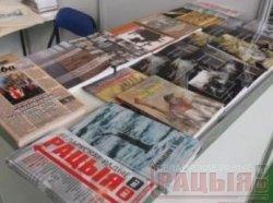 У Беластоку пройдзе ІІІ Міжнародны кніжны кірмаш