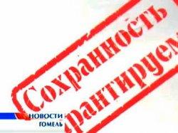 В Гомеле появились билборды с изображениями музейных экспонатов дворца Румянцевых-Паскевичей