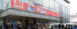 Турфірма: Калі турыста цяпер не пераканаць, ён не вернецца ў Крым і Украіну