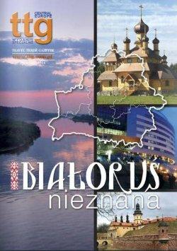 В польском издательстве TTG Central Europe вышел журнал, полностью посвященный Беларуси
