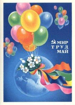 Беларусь и Санкт-Петербург занимают лидирующие позиции по продажам туров россиянам на майские праздники в сегменте «внутреннего туризма»