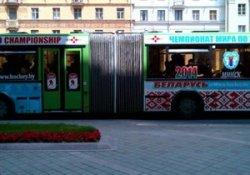 Дополнительные рейсы автобусов на чемпионат мира по хоккею в Минск будут организованы из Витебска по востребованию