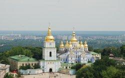 Число поездок российских туристов в Киев сократилось на порядок