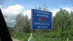 Пункты пропуска на границе с Украиной в Столинском районе работают в обычном режиме
