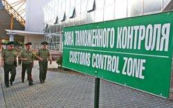 Эксперты не прогнозируют резкого всплеска контрабанды через белорусскую границу в период ЧМ–2014