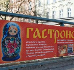 Российские туристы – не самые желанные гости в Чехии