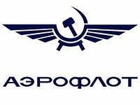 «Аэрофлот» ввел единый тариф для авиабилетов экономкласса на рейсы Москва – Симферополь – Москва и Симферополь – Москва – Симферополь