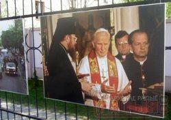 У Гародні адкрылася выстава, прысвечаная паломніцтву Яна Паўла ІІ (+ фота)
