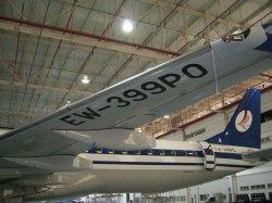 Белавиа принял Embraer 195LR (+ фото)