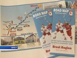 Робота-гида и «карту гостя» разработали в Бресте к чемпионату мира по хоккею