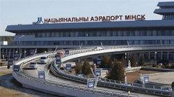 Строить новый аэровокзал в Национальном аэропорту Минск планируется не ранее 2018 года