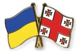 Туристическая администрация Грузии ожидает наплыва украинских туристов