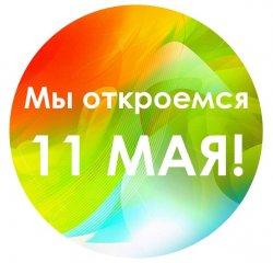 Минский аквапарк откроется 11 мая. Стоимость билетов зависит от времени суток и возраста посетителей
