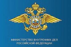 Директор турфирмы предоставлял клиентам поддельные авиабилеты