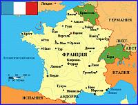 Ближайшим летом в Бресте откроется почетное консульство Франции